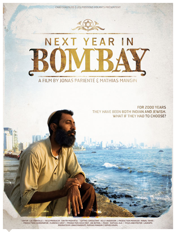 Édition :: Next year in Bombay :: next-yaer-bombay.jpg